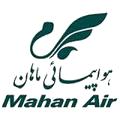 mahan-1