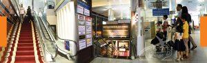 lounge-banner3-copy_28c924688165cf6a8888b0aba39547d5